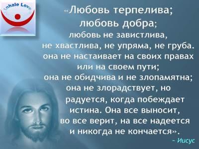Иисус христос тату на руку