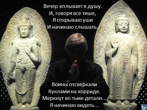 """Фотограмма """"Вечер вплывает в душу"""", Вадим Котельников"""